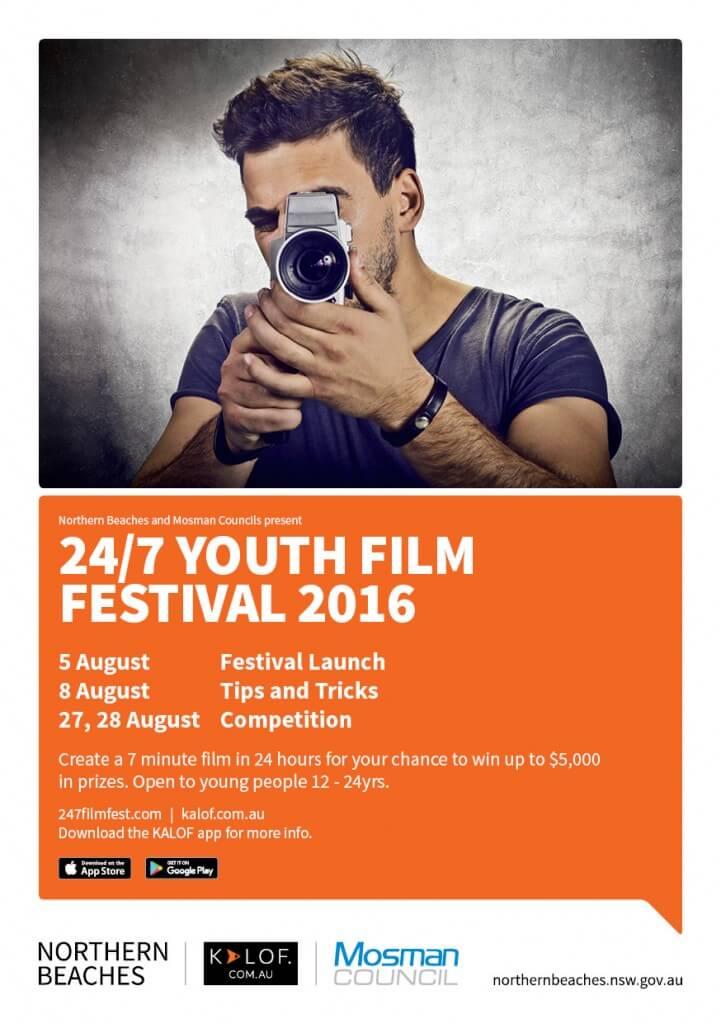 24-7 Film Fest_call out_EDM (2)