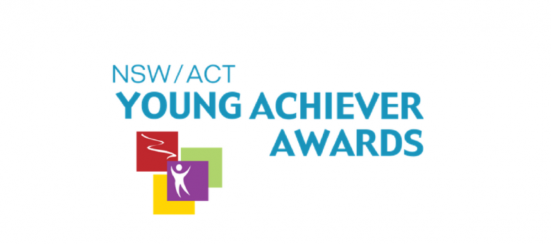 NSW/ACT Young Achiever Awards 2017